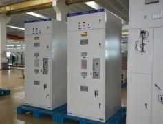 HXGN-12Z(F) 高壓環網柜